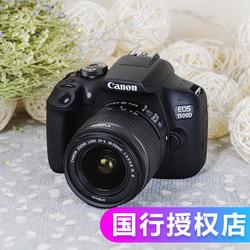 国行佳能EOS 1500D 18-55 单反相机 入门级高清数码旅游1300D升级