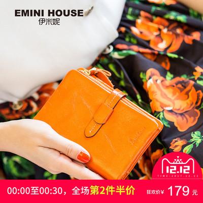 伊米妮的包贵吗