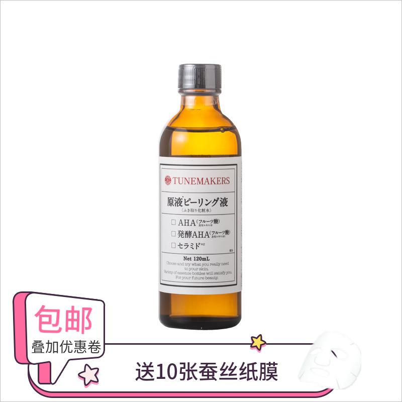毛孔K.O对策水 授权日本Tunemakers爽肤化妆水120ML