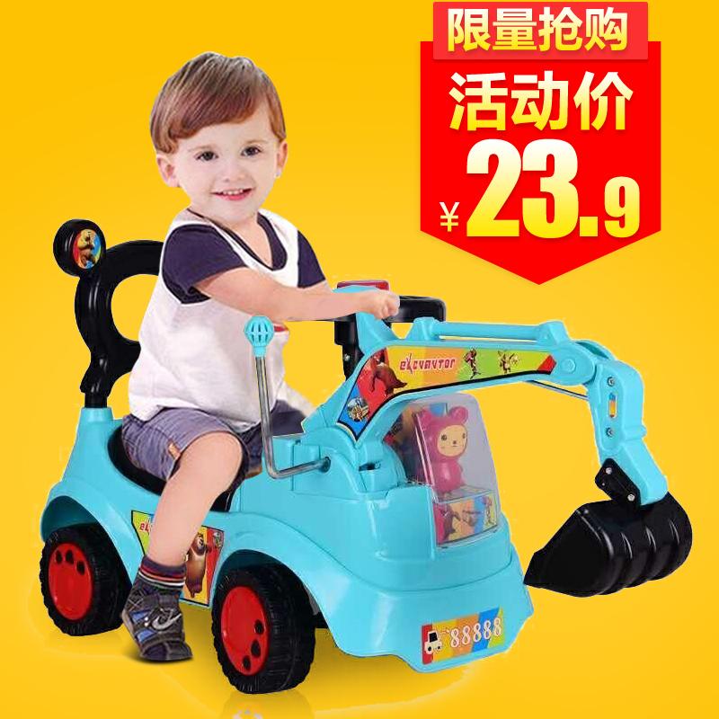儿童玩具挖掘机宝宝大号工程挖土机可坐可骑扭扭车1-2-3周岁男孩