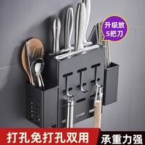 免打孔厨房置物架太空铝壁挂收纳刃架挂件调味品调料架子厨具用品