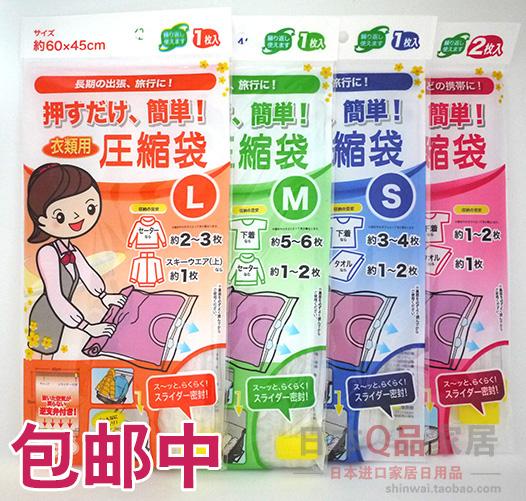 日本OKAZAKI 手卷式真空压缩袋 卷压式旅行收纳袋 衣物整理袋