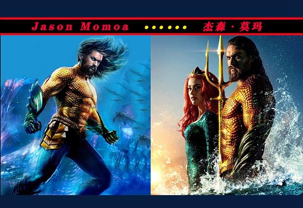 8-inch calendar Jason MoMA justice alliance sea king power game horse king