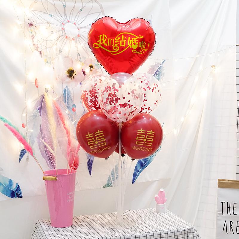 气球桌飘立柱装饰生日开业场景布置派对支架底座婚礼婚房婚庆结婚