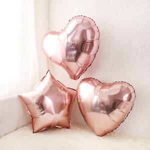 七夕布置气球装饰18寸玫瑰金星星爱心生日派对五角星桃心形场景