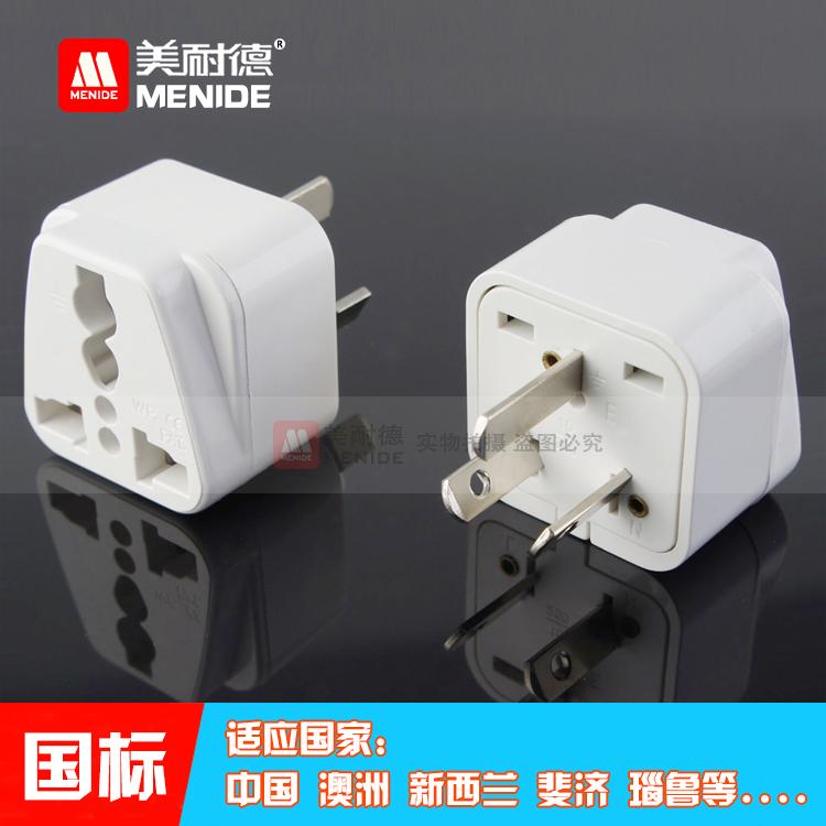 万能変換プラグの二足は三孔港の版のリンゴを回転してヨーロッパ標準に挿し込んで中国標準旅行の電源のコンバータのオーストラリア標準に回転します。