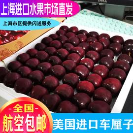 美国进口车厘子3J4J级特大果礼盒装 樱桃脆甜多汁嘎嘣脆 上海闪送