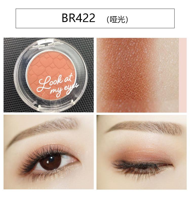 爱丽小屋Look at my eyes裸妆单色眼影哑光微闪PK002 OR208 RD305图片