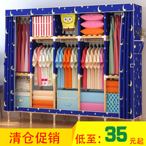 布衣柜叠加简易布艺布衣柜钢管加粗加固冬季单人衣柜组装大号衣柜