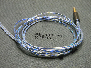 HiFeng Blue Kyi se535 ue900 tf10 IE8 wire Maple Shade studio