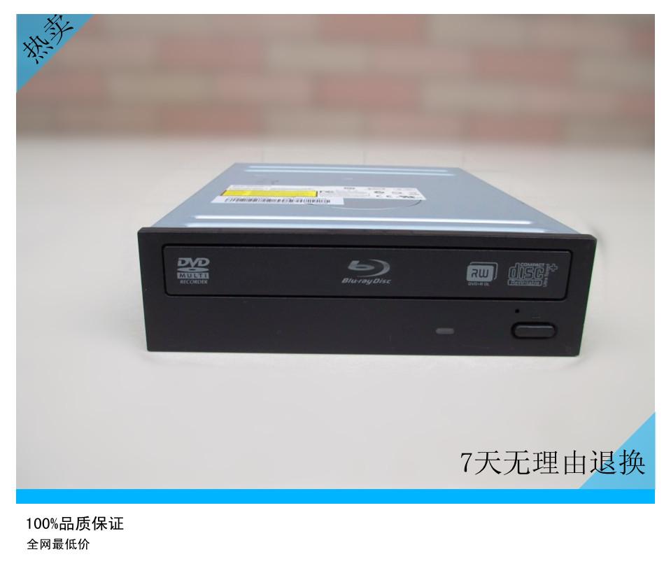 Оригинальные Lite DH-6E2S Кан Бао BD, оптический привод Blu-ray поддерживает DVD-рекордер и кабель данных 3D игры