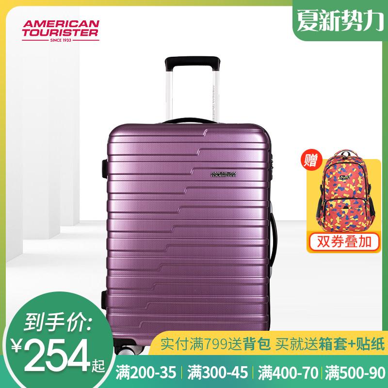 美旅拉杆箱BF9/GY6女20寸登机25行李箱26男旅行箱29寸出国托运箱图片