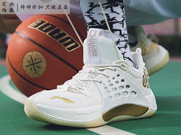 现货李宁音速7代low版cba篮球券后419.00元