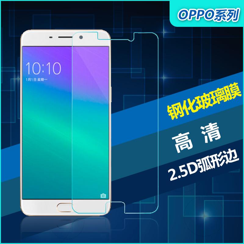 钢化玻璃膜OPPO R9 A37 A59S R9s plus R11 R15 A77手机贴膜批发