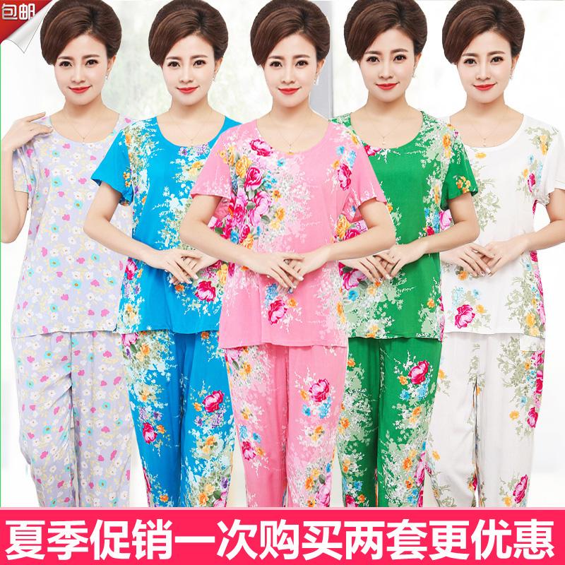 中老年棉绸套装 人造棉家居服 夏季套装妈妈装女装夏装短袖棉绸