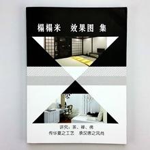 修效果图装 和室榻榻米家居装 修设计图室内装 地台图册集 修设计日式