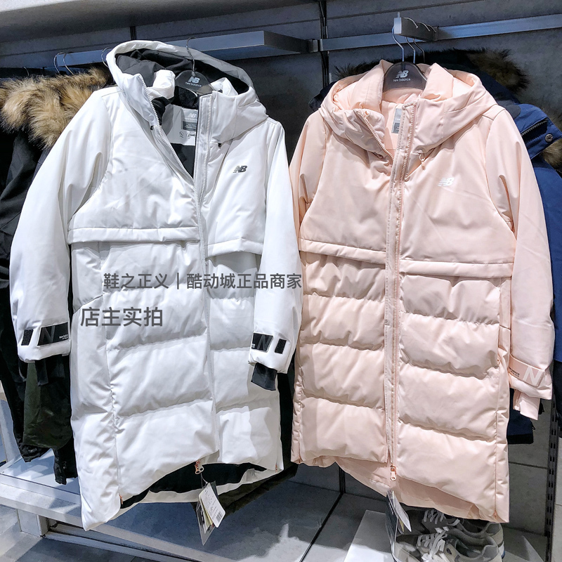 NEW BALANCE/NB18新款樱花粉中长款羽绒服修身加厚冬外套np846062图片