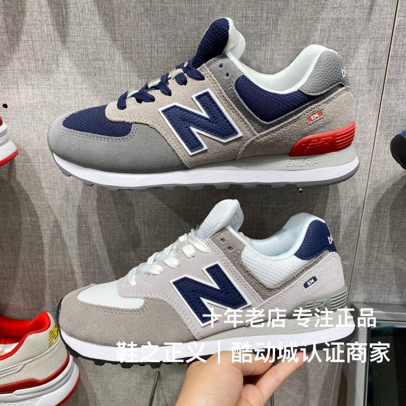 20春NEW BALANCE/NB少女运动休闲鞋复古校园跑步鞋男ML574EAG/EAD