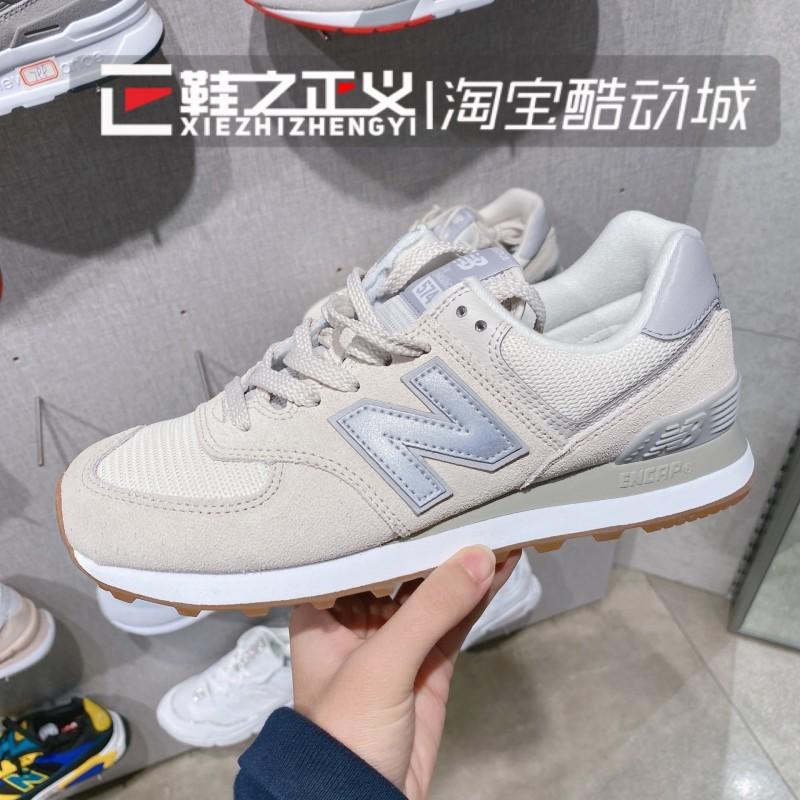 NEW BALANCE/NB清新休闲鞋女3M反光运动鞋男复古慢跑步鞋ML574SPS图片