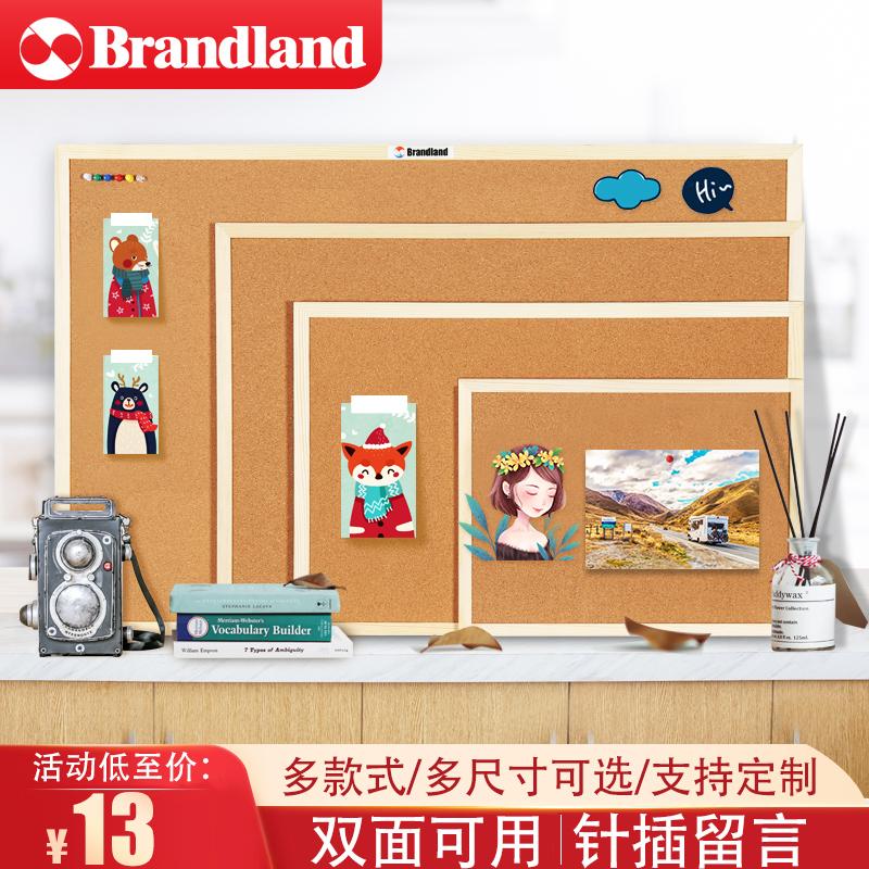 软木板照片墙留言板Ins记事板广告板软木背景墙公告栏宣传栏告示