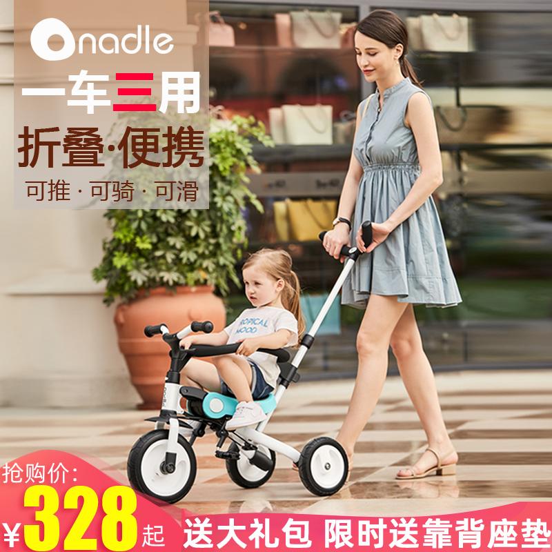儿童三轮车宝宝脚踏车
