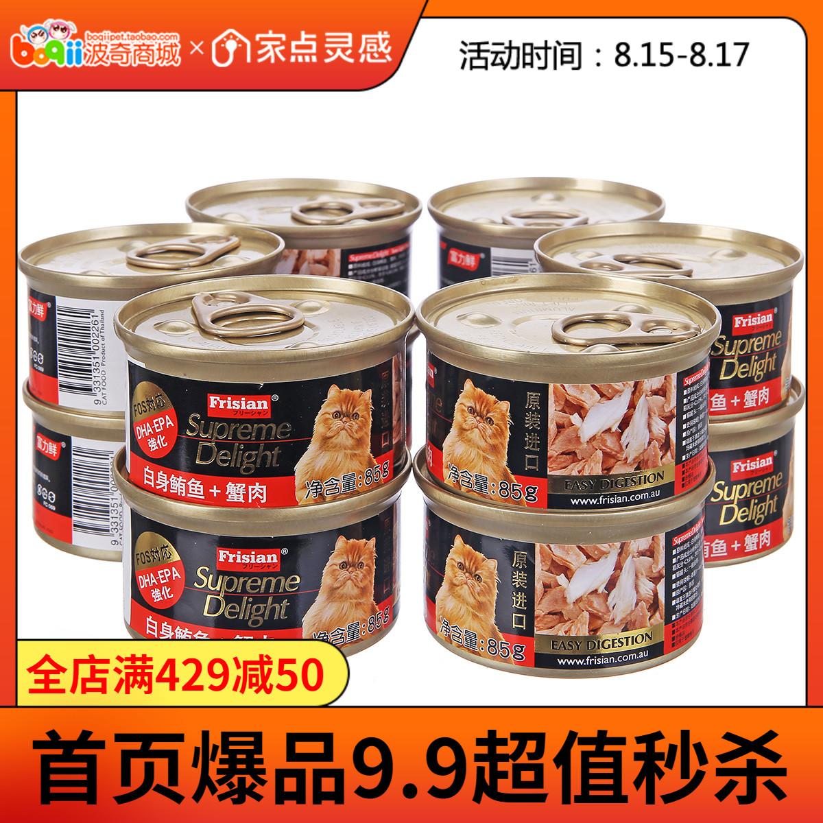Консервированная еда для кошек Артикул 520417494968