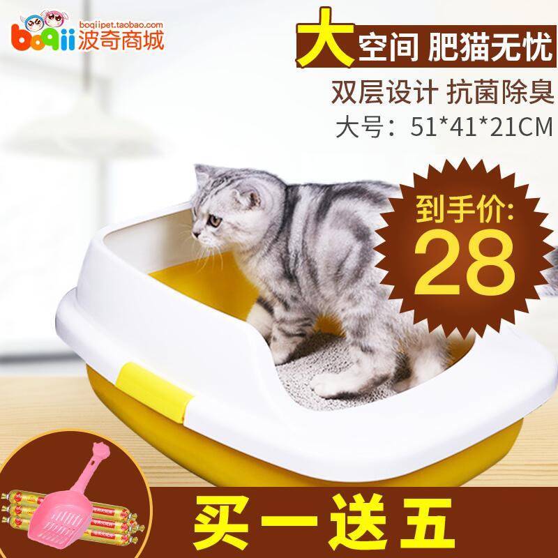 Доставка по всей стране включена кот песок бассейн полузакрытый стиль жир кот туалет большой размер кот песок бассейн кот затем бассейн кот фекалии бассейн отдавать кот лопата
