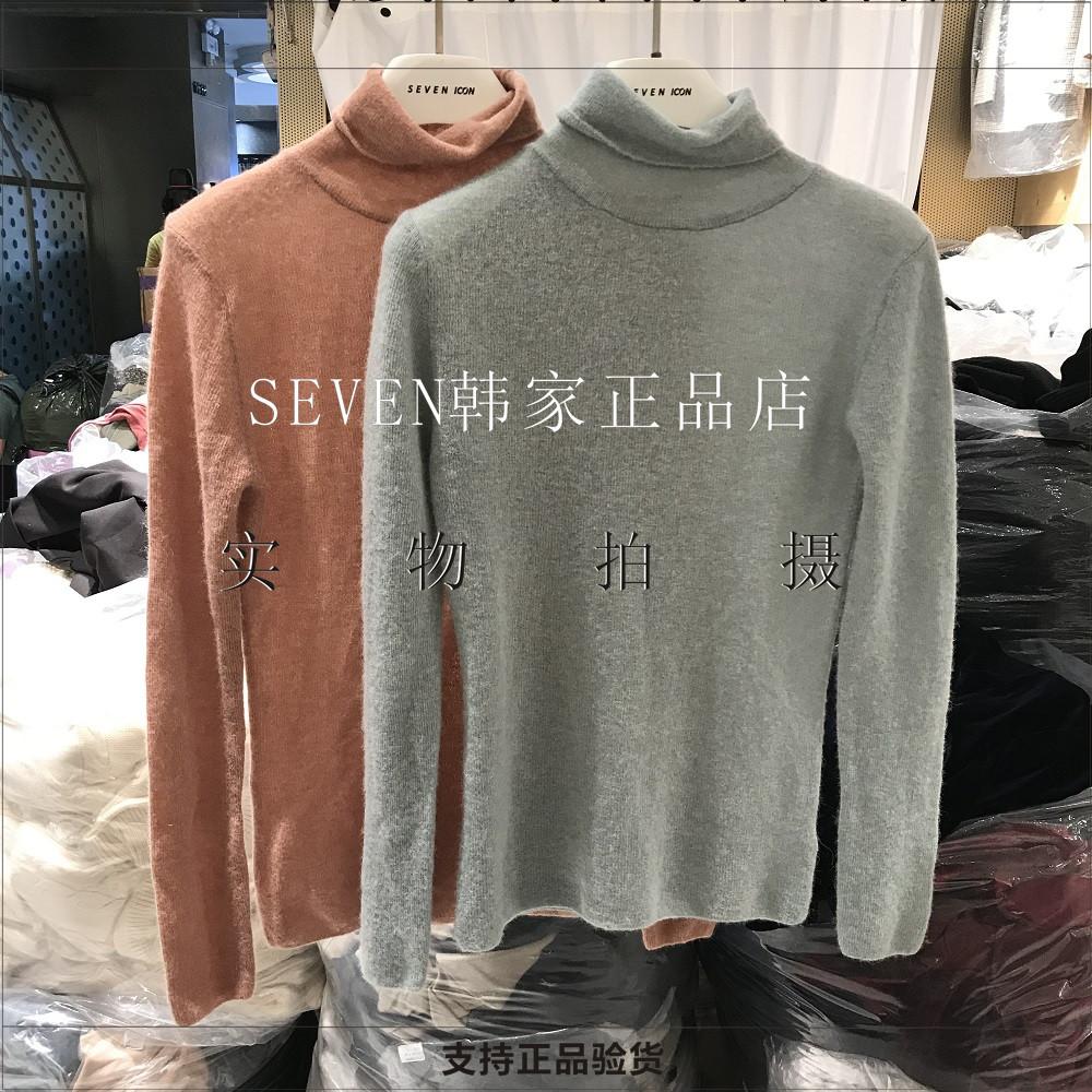 韩国进口19 CARAMEL女装代购19秋季新款净色高领修身针织打底毛衣