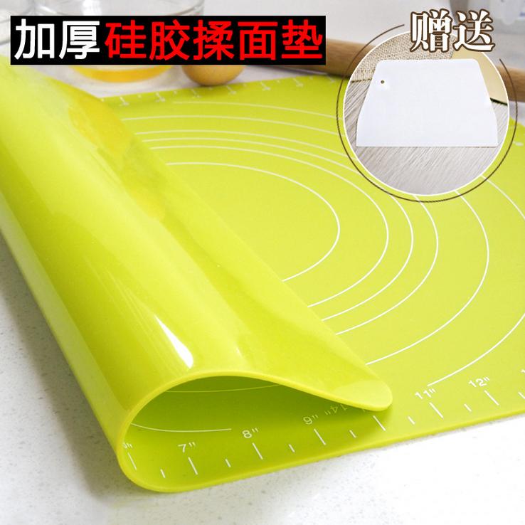 厨房折叠加厚面板包饺子垫硅胶家用和面板防滑不沾案板大烘焙工具