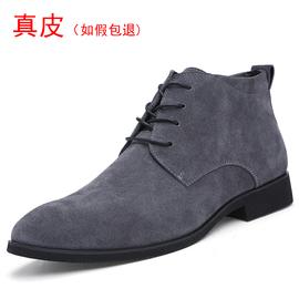 冬款牛皮真皮鞋保暖加绒棉鞋英伦磨砂皮韩版潮青年尖头高帮男鞋子