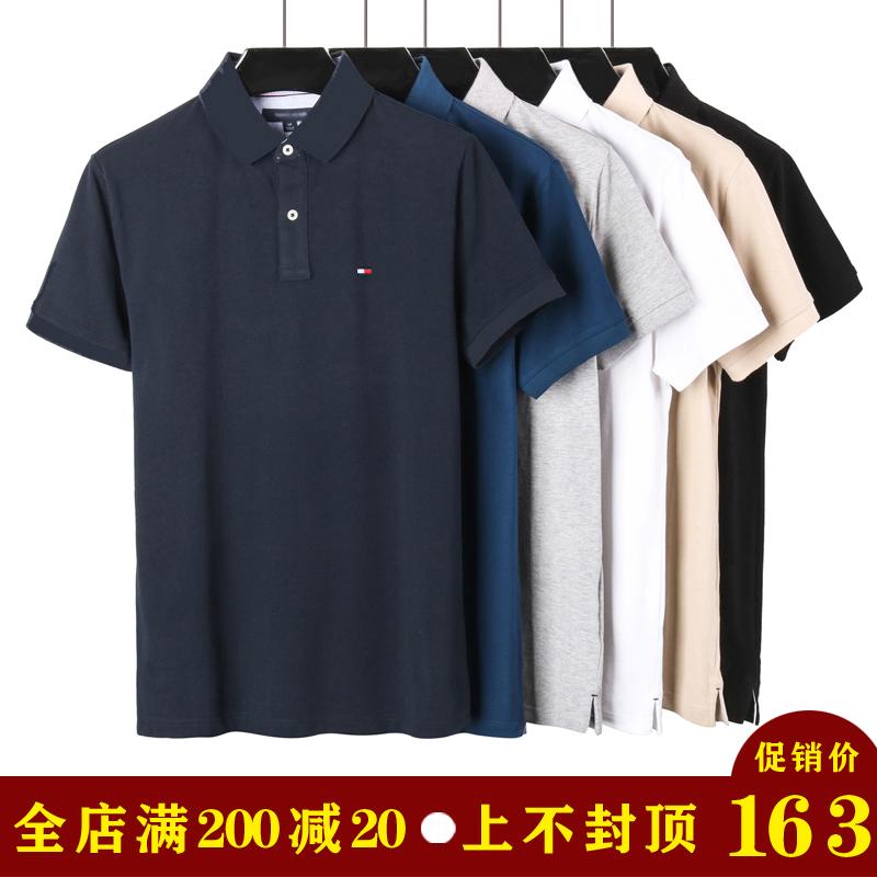 正品代购TOMMY汤米男士纯棉短袖T恤夏季新品时尚休闲大码polo衫