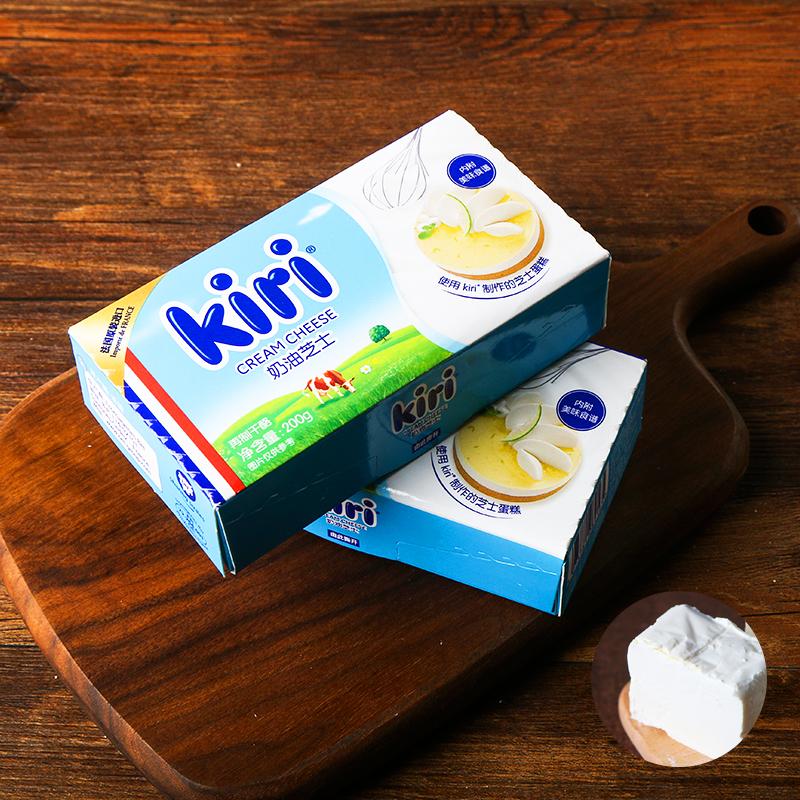 法国进口Kiri奶油奶酪200g 凯瑞奶油芝士奶酪包 芝士蛋糕原料热销0件限时2件3折
