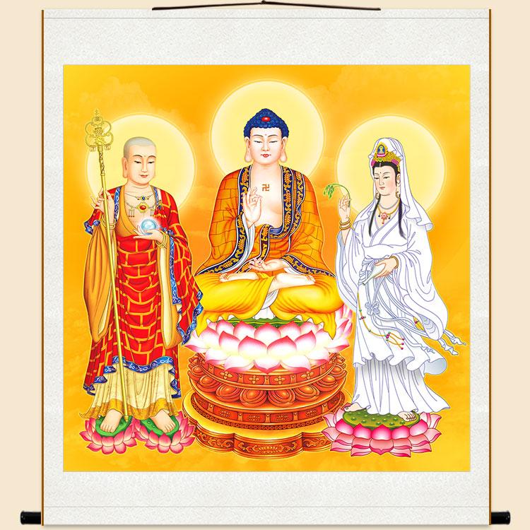 娑婆三圣画像挂画 释迦牟尼地藏王菩萨 佛堂供奉佛像丝绸画卷轴画