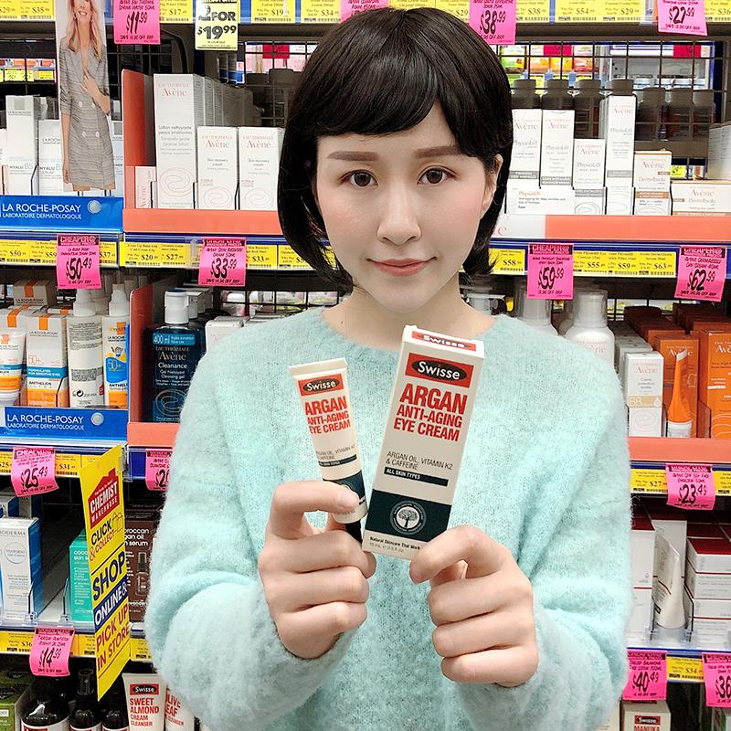 澳洲Swisse摩洛哥坚果眼霜去15ml淡化黑眼圈袋细纹女学生20-25岁图片