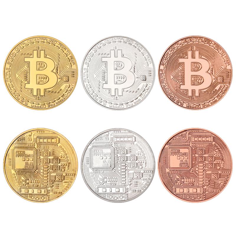 Монеты из недрагоценных металлов Артикул 589707128042