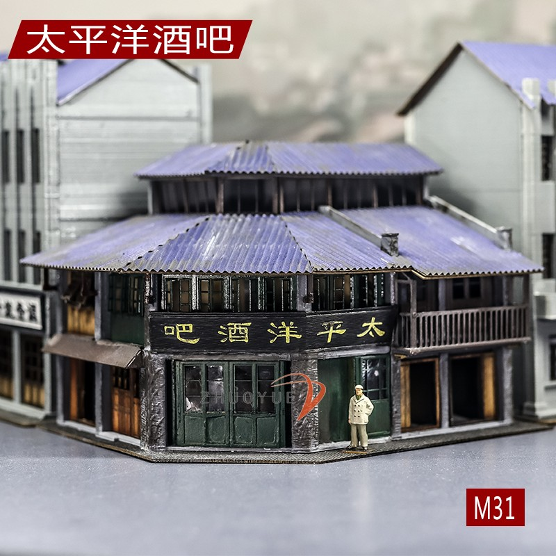 Corner Republic of China Building bar old town old street old town road Guangdong Shenzhen Shanghai train model sand table