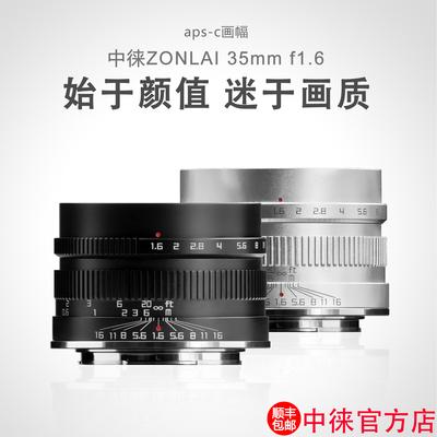 The third generation of Lei 35mm f1.6 large aperture micro single lens m43 Panasonic Fuji FX Sony E mount EOSM
