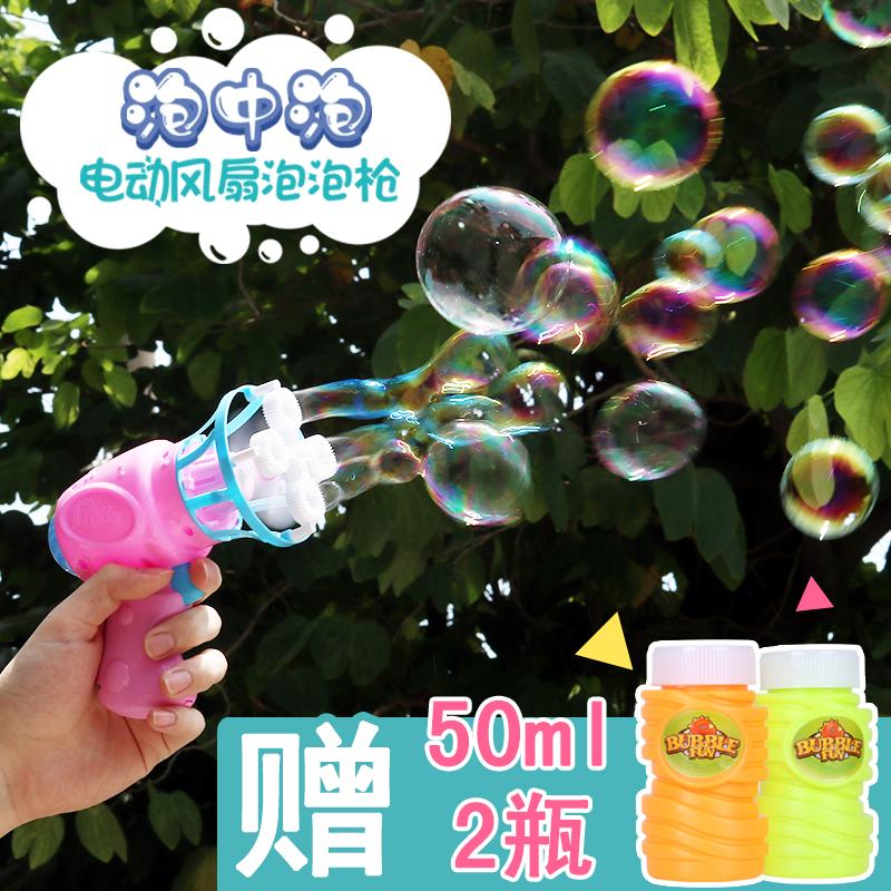 网红泡中泡泡泡机全自动电动风扇泡泡枪儿童吹泡泡大泡泡水玩具11月09日最新优惠
