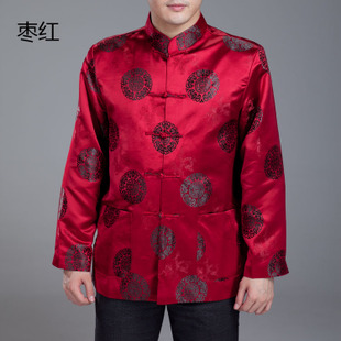 Hi circle patterns in men s long sleeve 100 silk costume costume ethnic Chinese style lovers fall and winter clothing