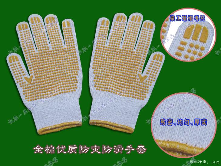 Сбор полей полностью хлопок Дозирование нескользящие перчатки Продукты, финансируемые Тайванем стандартный Эта коллекция может быть выставлена на счет
