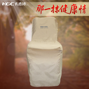 KGC selling high end massage chair massage sofa cover large special mildew proof cover dust cover dust cover cloth towel