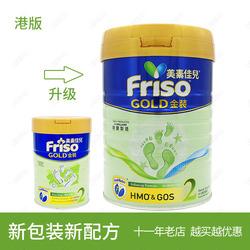 香港版美素佳儿2段金装900g克 二段婴儿宝宝奶粉荷兰原装进口正品
