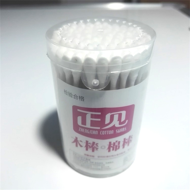 Household double head cotton swab take out ear disposable make-up toilet cotton swab box cotton swab bamboo make-up cotton swab