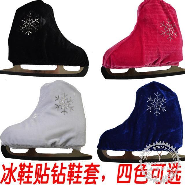 Настроение скольжение коньки обувной ледовые коньки обувной обувной коньки крышка цветчный нож обувной коньки обувной новый