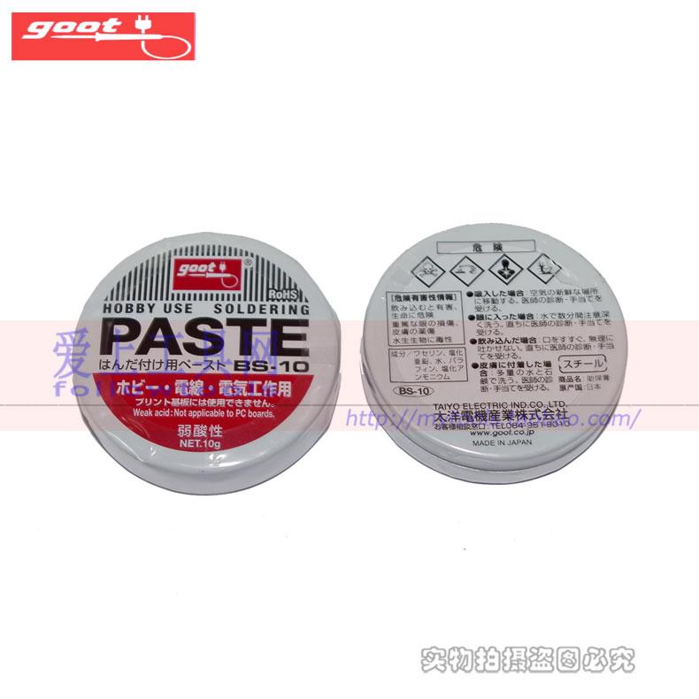 Импорт япония GOOT PASTE BS-10 охрана окружающей среды сварной шов олово крем слабый кислотность помогите сварной шов крем подготовка паяльником. служба