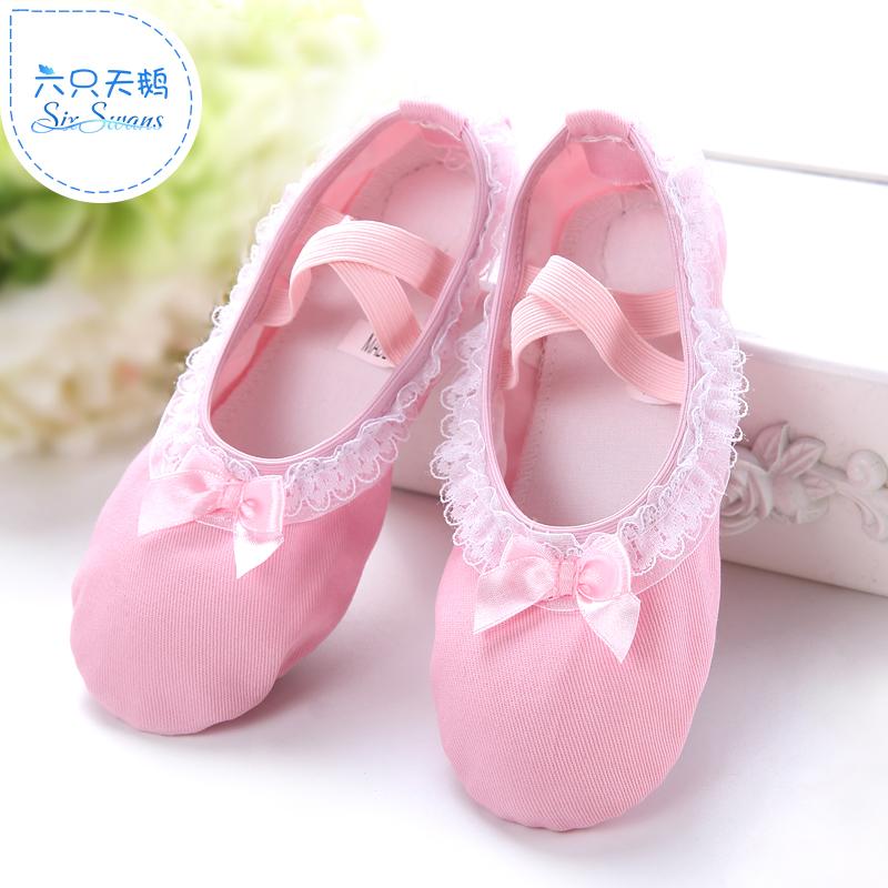 Ребенок танец обувной девочки балет обувной практика гонг обувной ребенок мягкое дно детский сад ребенок танцы производительность производительность обувной