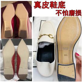 3m鞋底贴真皮大底鞋底防滑耐磨贴高跟鞋底防磨保护贴膜前掌防滑贴