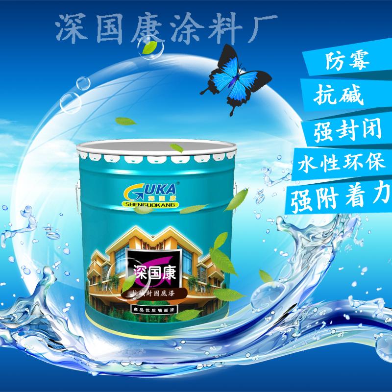 Водоэмульсионная краска для стен Артикул 563911305818
