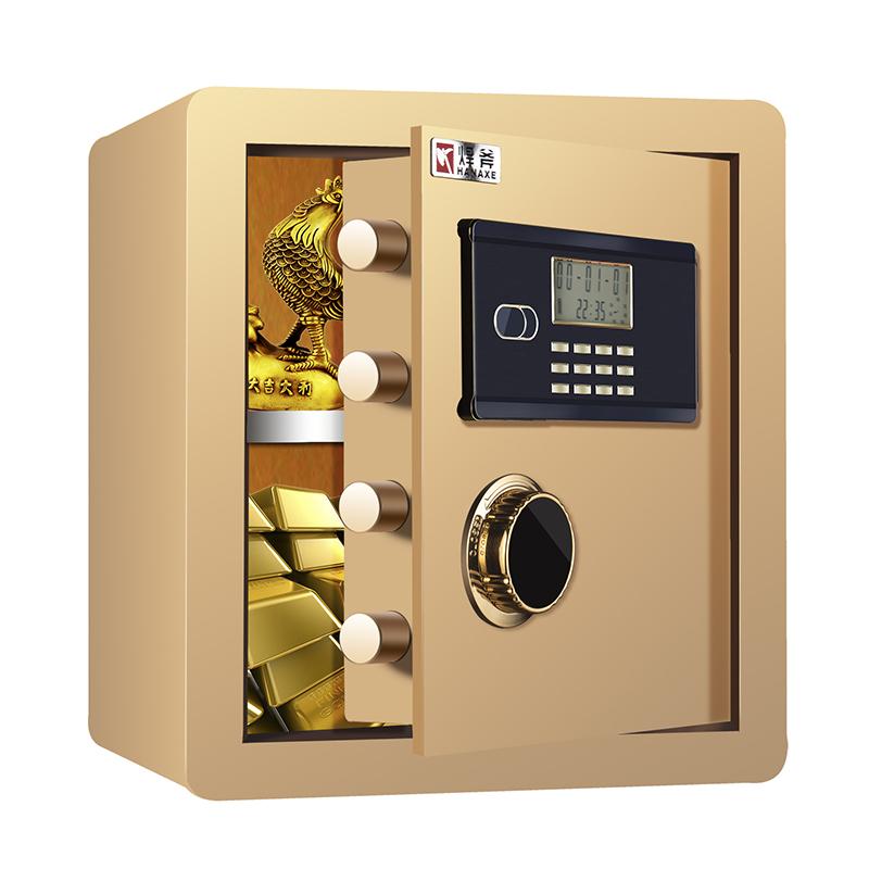 焊斧机械保险柜40cm防盗箱床保险箱办公新增机保管箱柜保险柜()