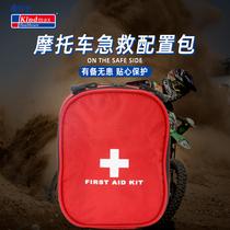 居家旅游应记箱要品收纳包便携式医要包医疗包旅行户外急救包